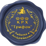 "КРХ ""Трифон"""